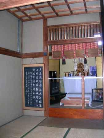 吊り天井before