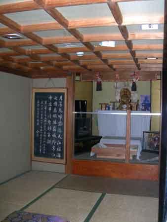 吊り天井after