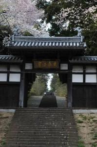 大満寺惣門