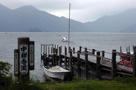 中禅寺湖到着!