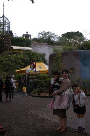 三鷹の森ジブリ美術館へ