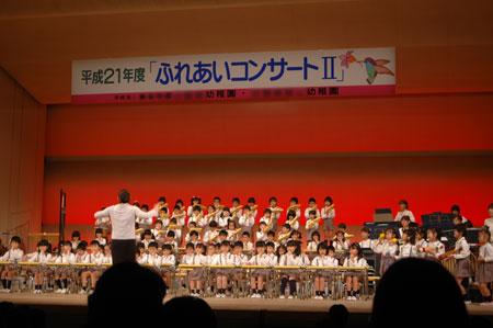 ふれあいコンサート2!