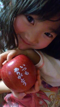 リンゴにいつもありがとう。