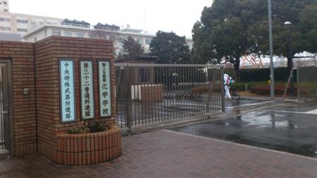 大宮駐屯地前です