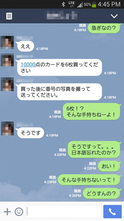 14081704